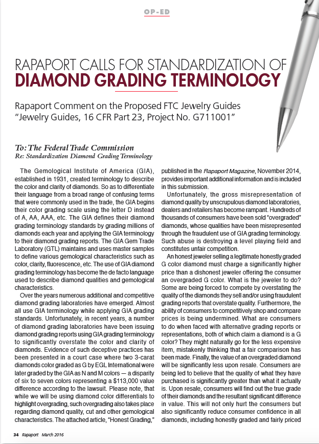 Rapaport_Calls_for_Standardization_of_Diamond_Grading_Terminology.png