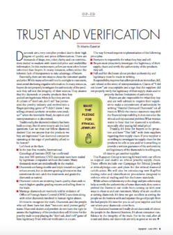 Trust and Verification